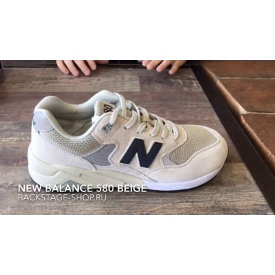 new balance 580 re engineered beige