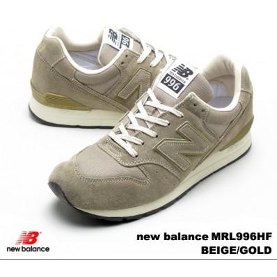 new balance revlite beige